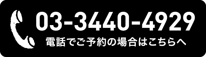 0334404929