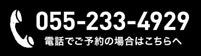 0552334929