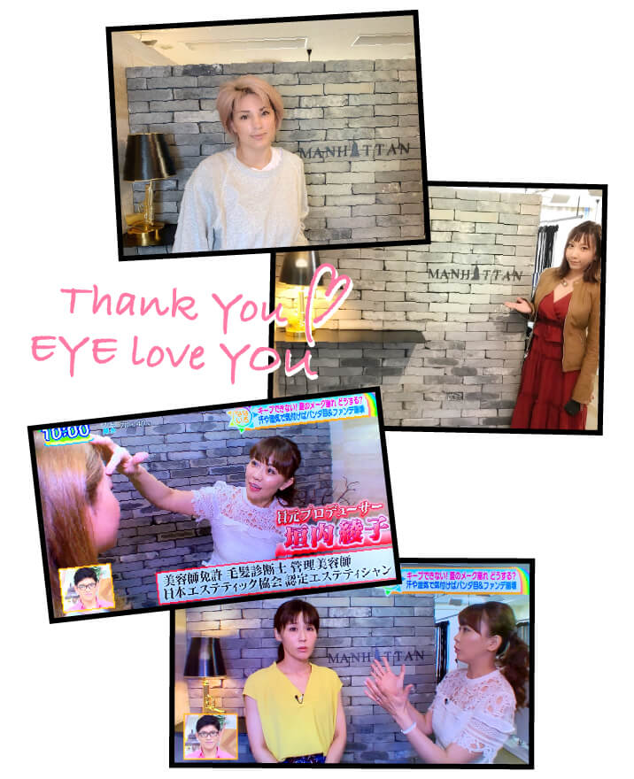 Thank you EYE LOVES YOU